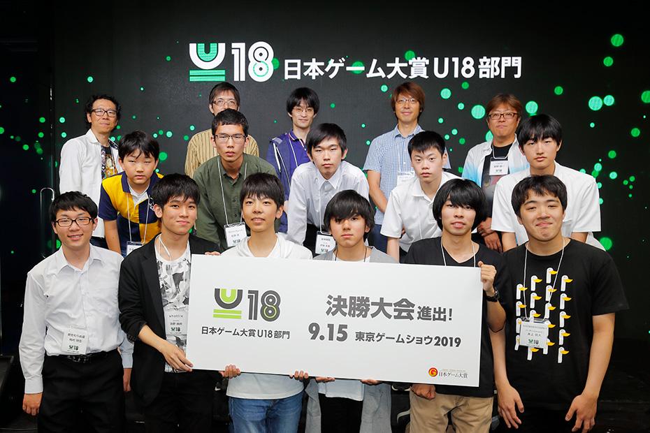 2019決勝大会 9/15(日)